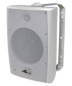 "Audiopipe 8"" Speaker 160W UV/Water Resistant Sold each White"