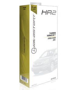 OmegaLink T-Harness for OLRSBA(HA2) - Factory Fit Install; select Honda/Acura '01+ Standard Key
